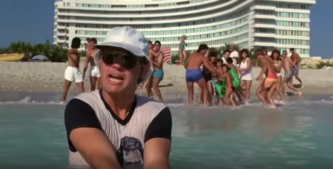 Quote of the Day: Police Academy 5: Assignment: Miami Beach